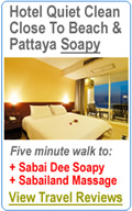 Quiet hotel close to Pattaya beach and soapy