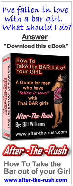 Pattaya Bar Girl Guide ebook