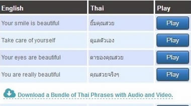 Listen to Thai Love words and Phrases.