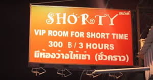Tony's short time bars sign in Pattaya