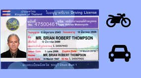 Getting a Thai driver license Yourpattaya.com popular pages