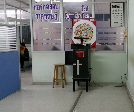Land Transport Office Pattaya testing room