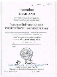 International driver license front